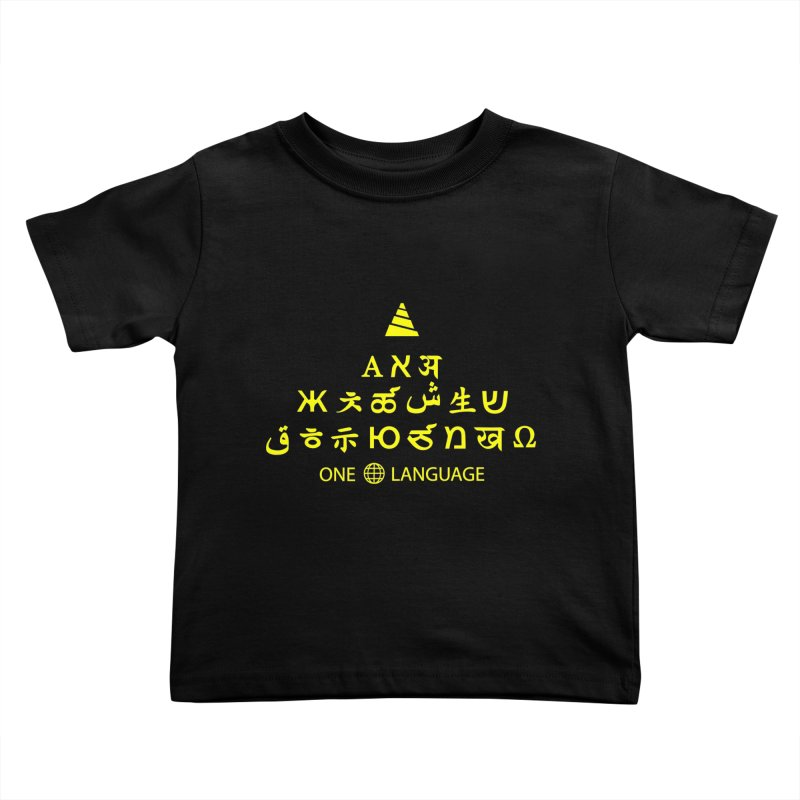 ONE WORLD LANGUAGE Kids Toddler T-Shirt by CAT IN ORBIT Artist Shop