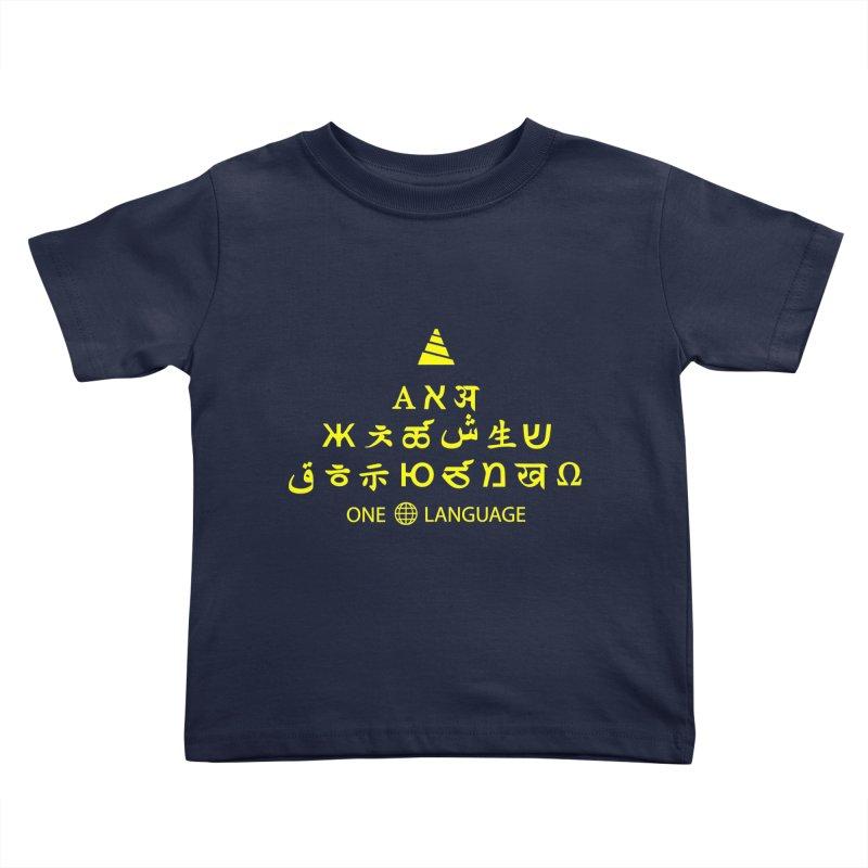 ONE WORLD LANGUAGE Kids Toddler T-Shirt by CAT IN ORBIT Artist Shop