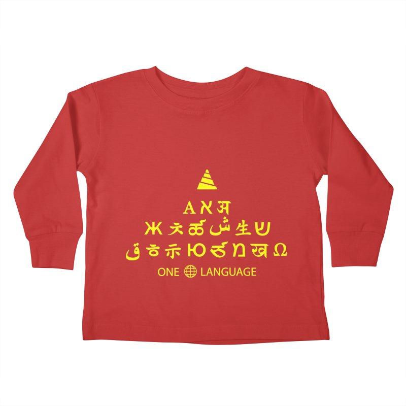 ONE WORLD LANGUAGE Kids Toddler Longsleeve T-Shirt by CAT IN ORBIT Artist Shop