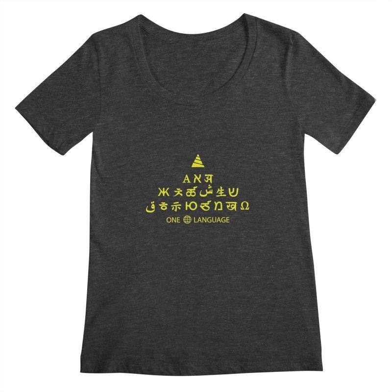 ONE WORLD LANGUAGE Women's Scoopneck by CAT IN ORBIT Artist Shop
