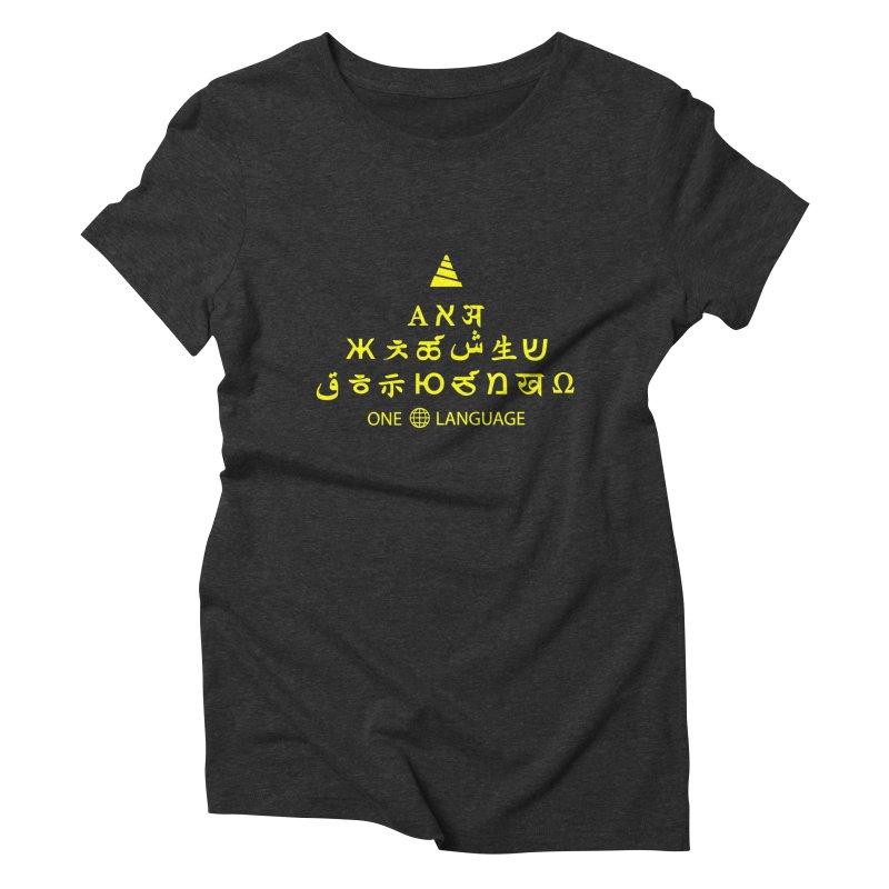 ONE WORLD LANGUAGE Women's Triblend T-Shirt by CAT IN ORBIT Artist Shop