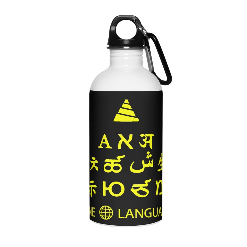 ONE WORLD LANGUAGE Accessories Water Bottle by CAT IN ORBIT Artist Shop