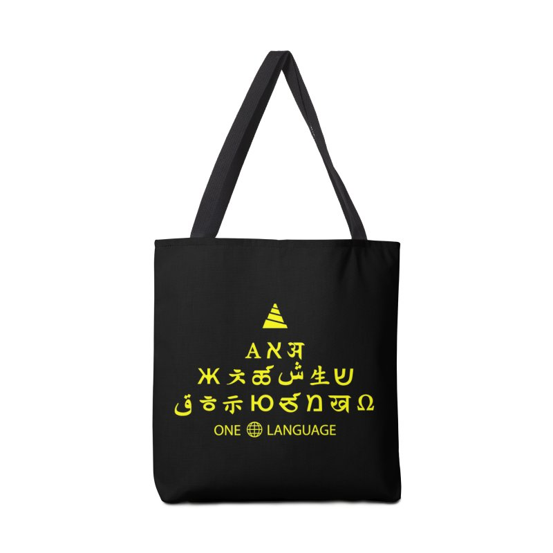 ONE WORLD LANGUAGE Accessories Bag by CAT IN ORBIT Artist Shop