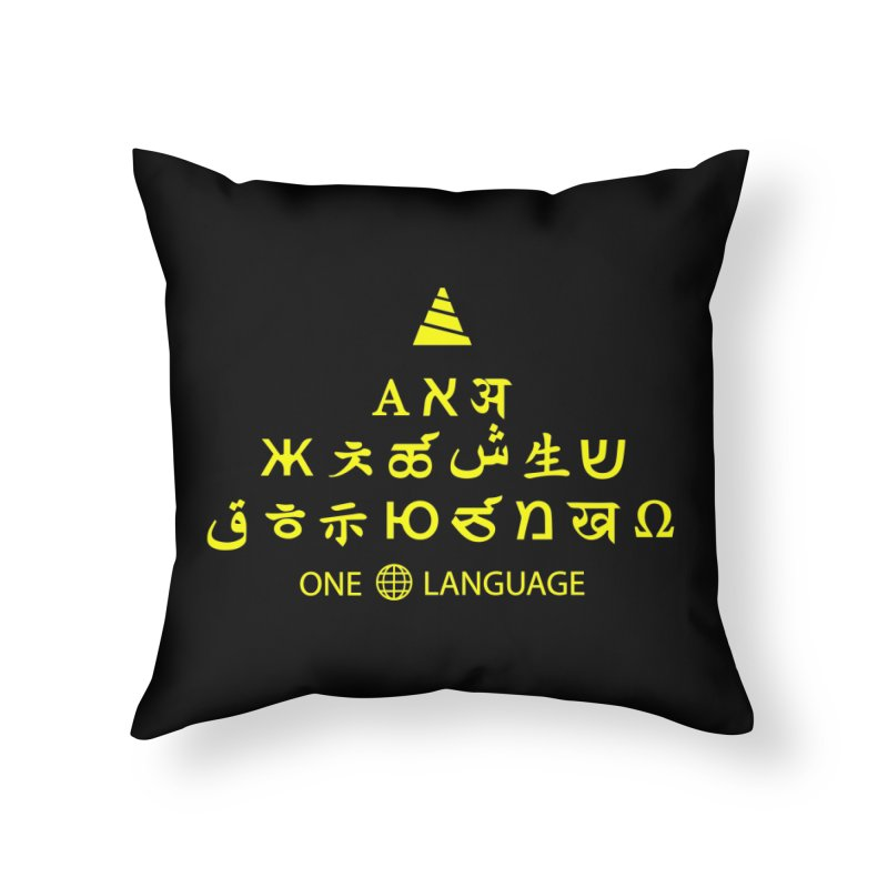 ONE WORLD LANGUAGE Home Throw Pillow by CAT IN ORBIT Artist Shop