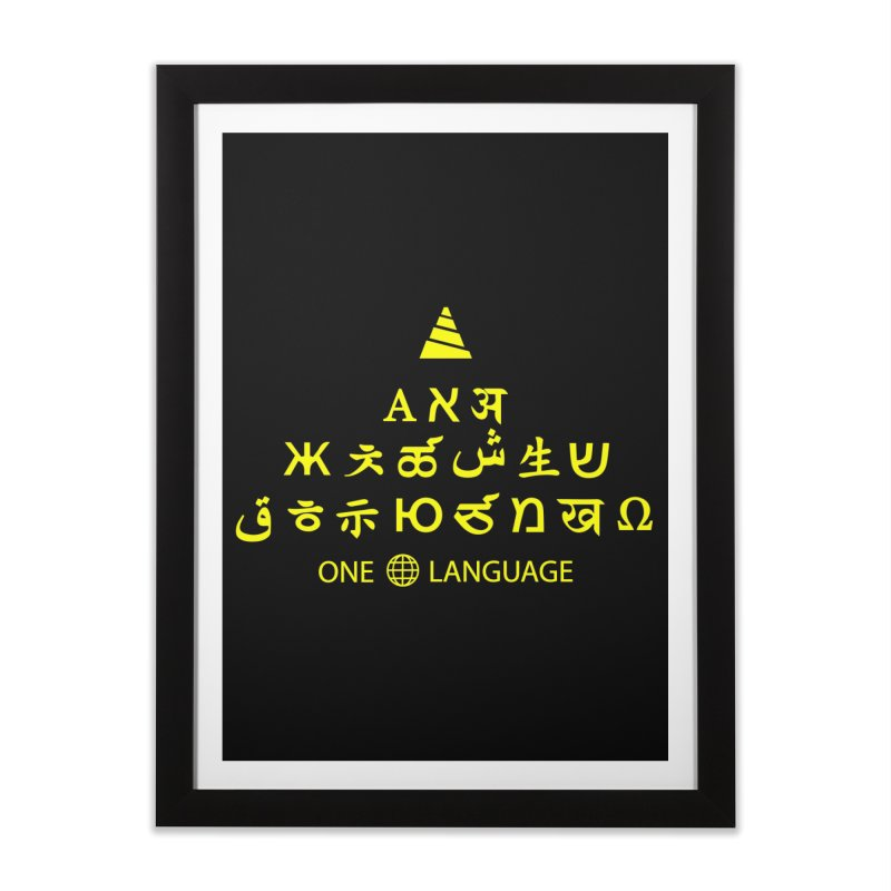 ONE WORLD LANGUAGE Home Framed Fine Art Print by CAT IN ORBIT Artist Shop