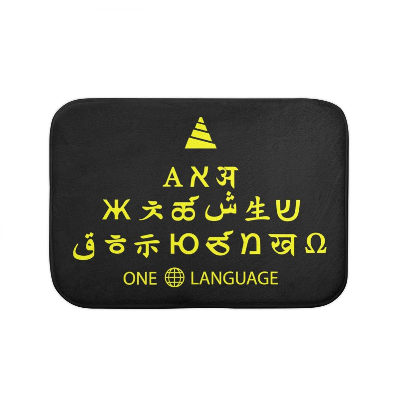 ONE WORLD LANGUAGE Home Bath Mat by CAT IN ORBIT Artist Shop