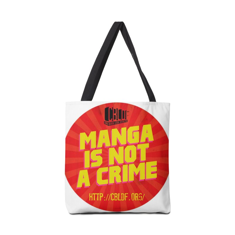 Manga is not a Crime! Accessories Bag by COMIC BOOK LEGAL DEFENSE FUND