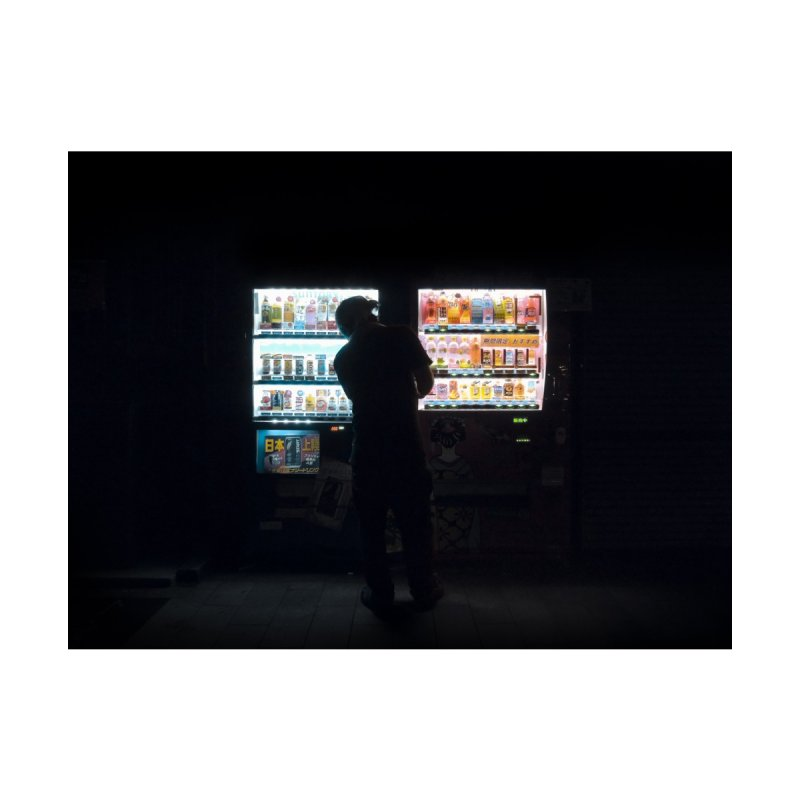Vending Machine by Cedric Lopez Fernandez