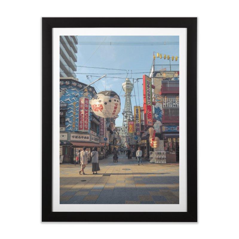 Tsutenkaku Home Framed Fine Art Print by Cedric Lopez Fernandez