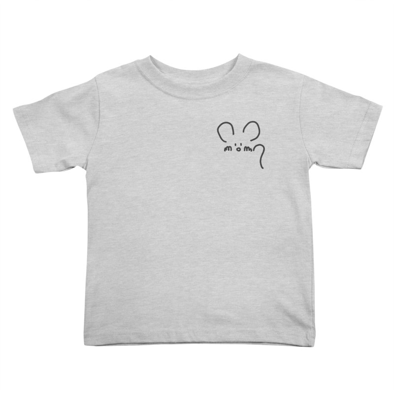 Kids None by chalkmotion's Shop