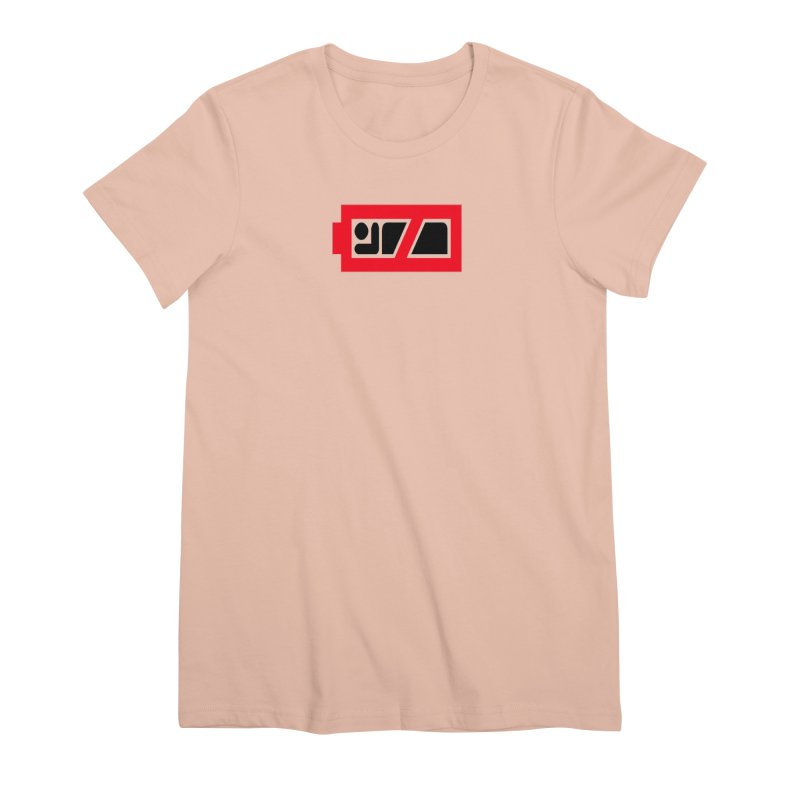 No Sleep Women's Premium T-Shirt by Chicago Music's Apparel and Retail Shop