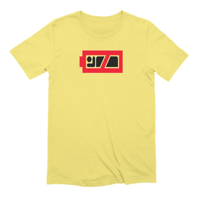 No Sleep Men's Extra Soft T-Shirt by Chicago Music's Apparel and Retail Shop