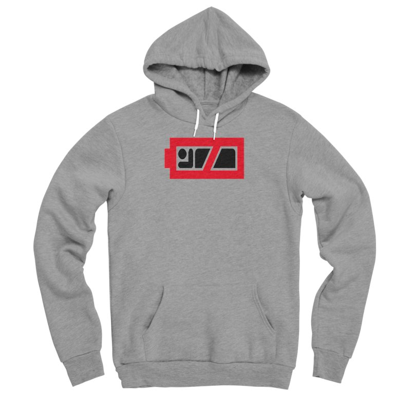 No Sleep Men's Sponge Fleece Pullover Hoody by Chicago Music's Apparel and Retail Shop