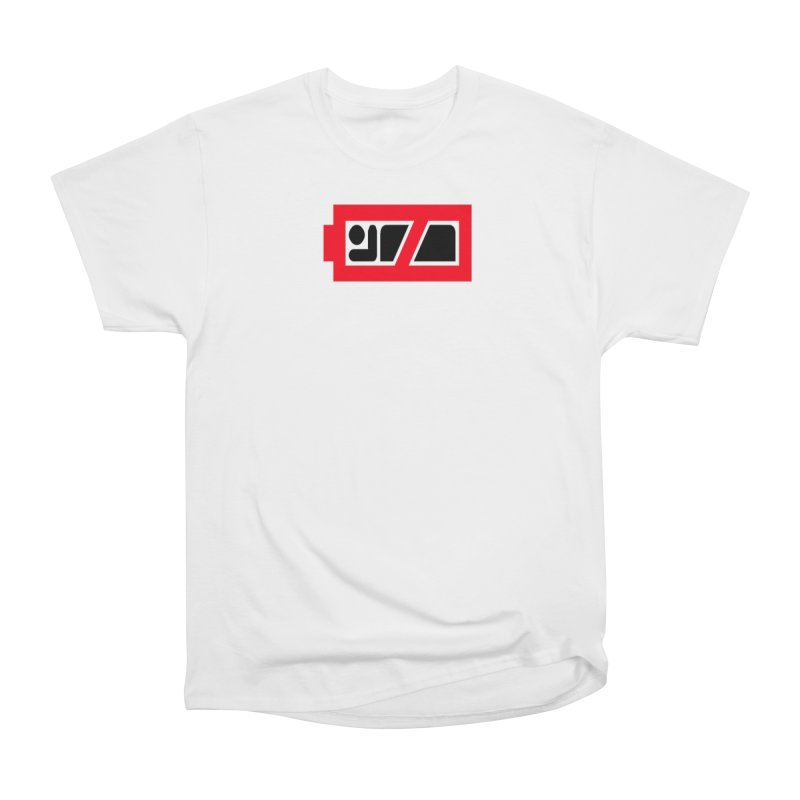 No Sleep in Men's Classic T-Shirt White by Chicago Music's Apparel and Retail Shop