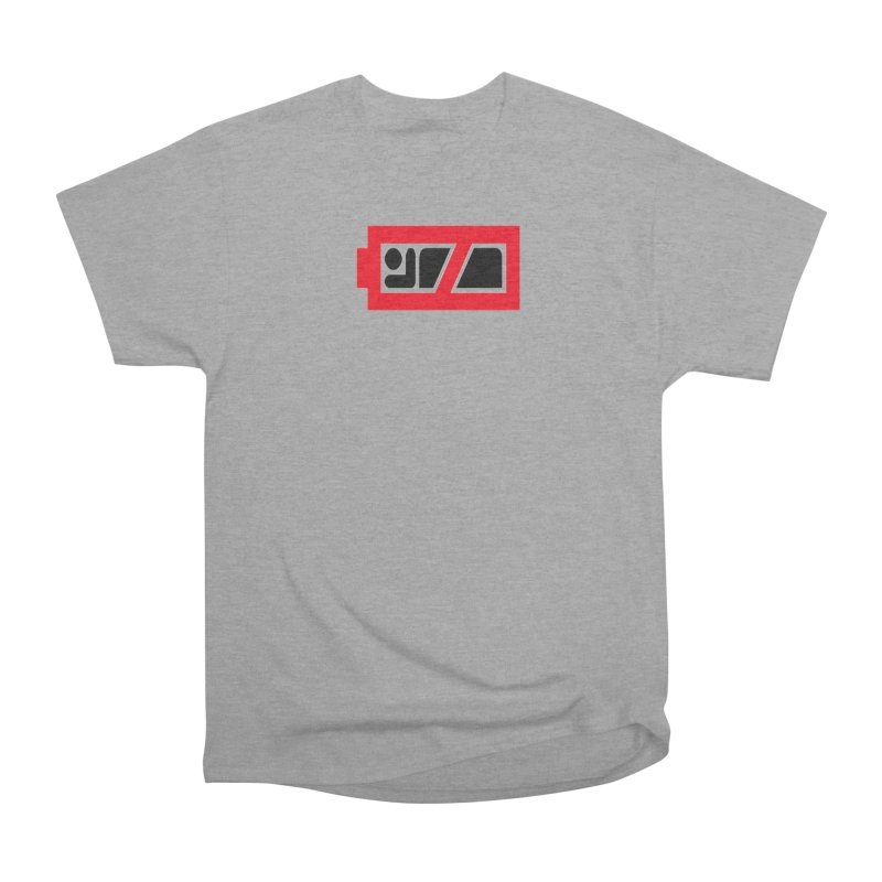 No Sleep Women's Heavyweight Unisex T-Shirt by Chicago Music's Apparel and Retail Shop