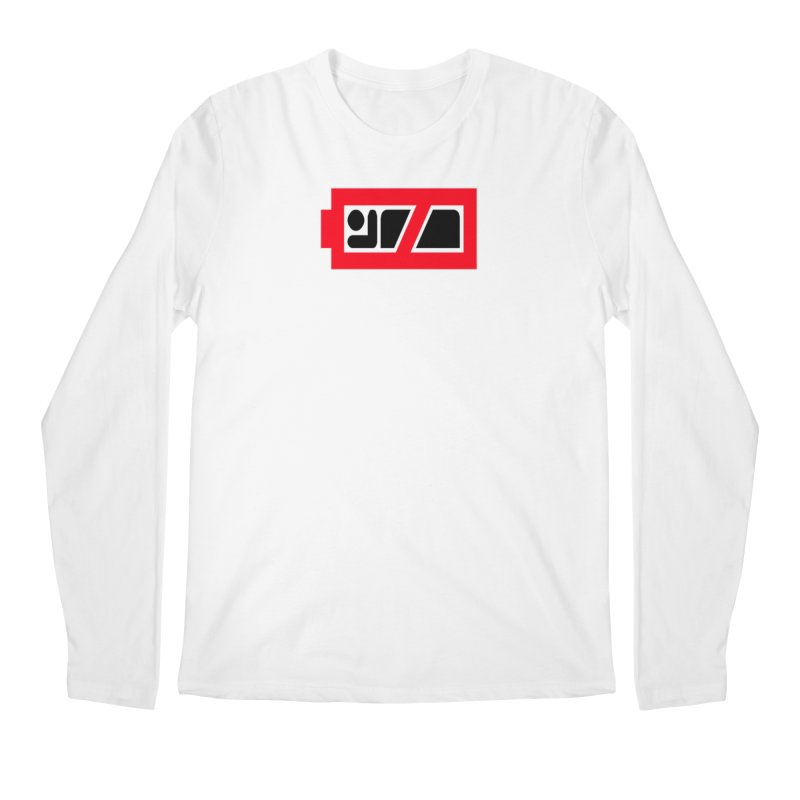 No Sleep Men's Longsleeve T-Shirt by Chicago Music's Apparel and Retail Shop