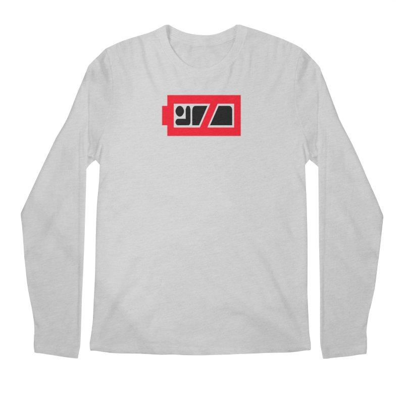 No Sleep Men's Regular Longsleeve T-Shirt by Chicago Music's Apparel and Retail Shop