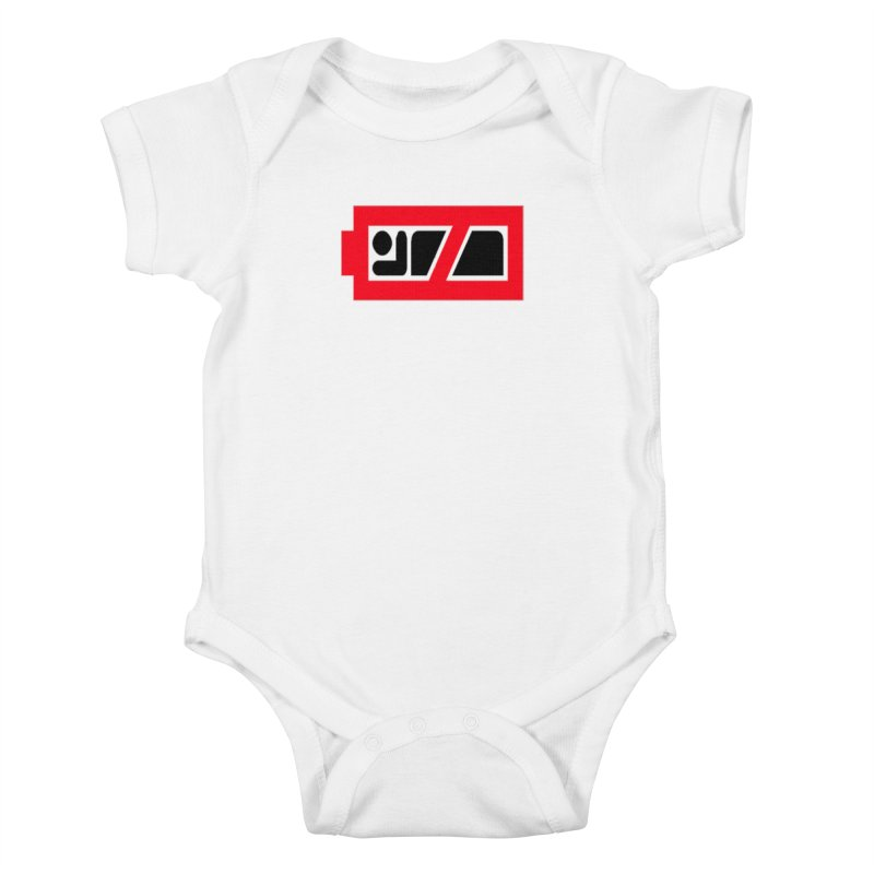 No Sleep Kids Baby Bodysuit by Chicago Music's Artist Shop
