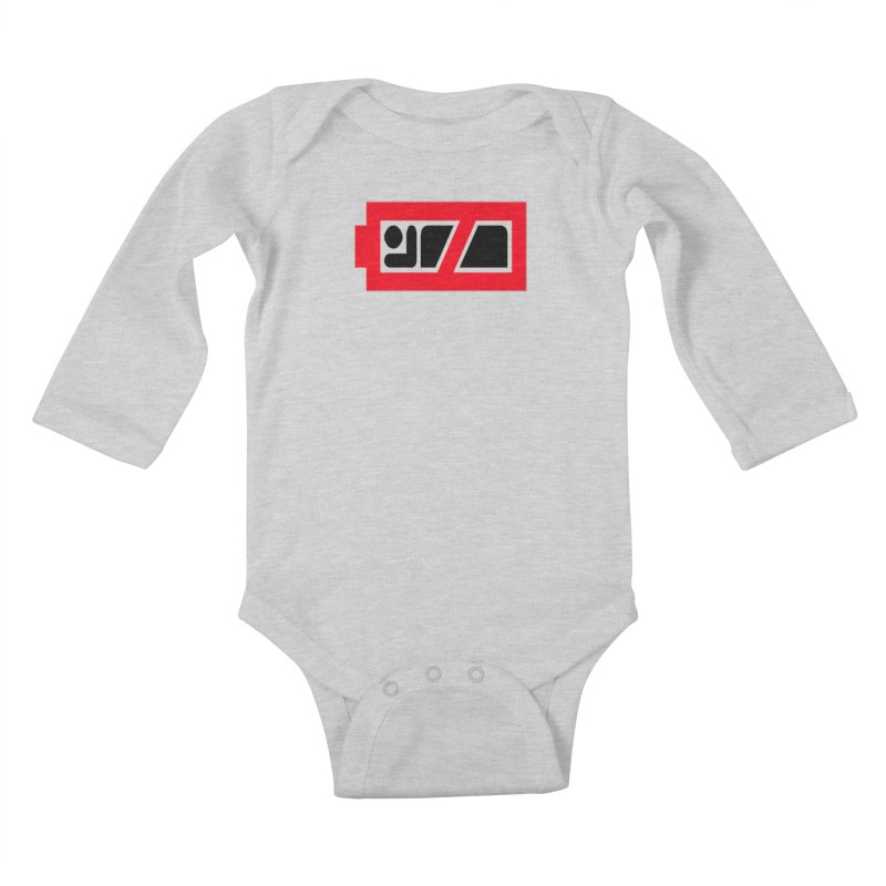No Sleep Kids Baby Longsleeve Bodysuit by Chicago Music's Apparel and Retail Shop