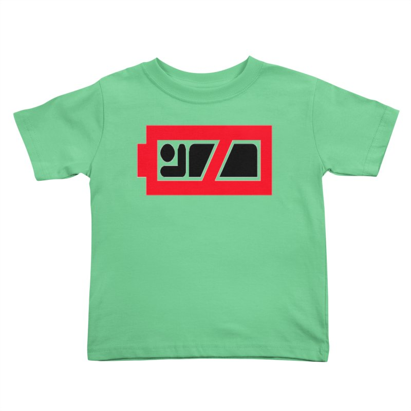 No Sleep Kids Toddler T-Shirt by Chicago Music's Apparel and Retail Shop