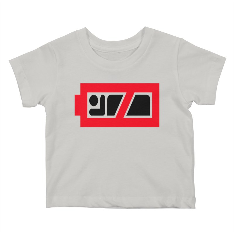 No Sleep Kids Baby T-Shirt by Chicago Music's Apparel and Retail Shop