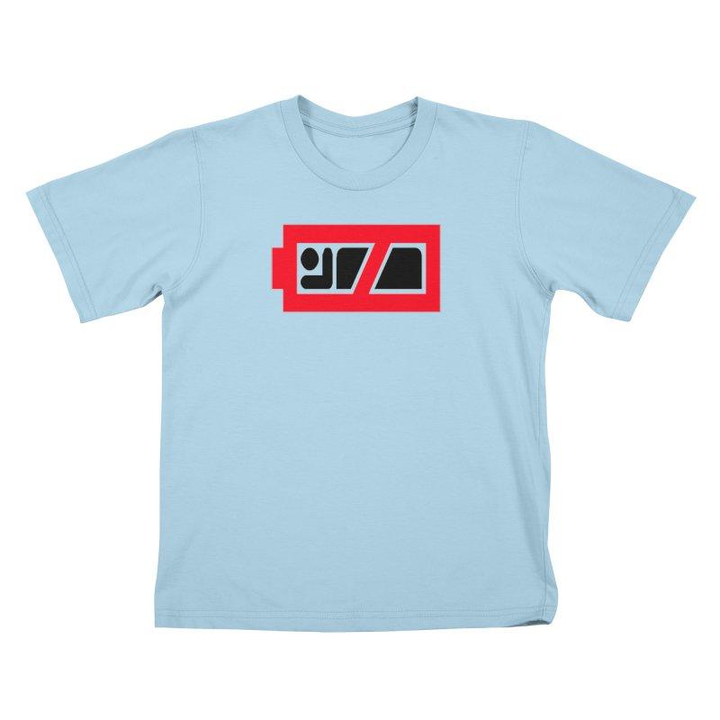 No Sleep Kids T-Shirt by Chicago Music's Artist Shop