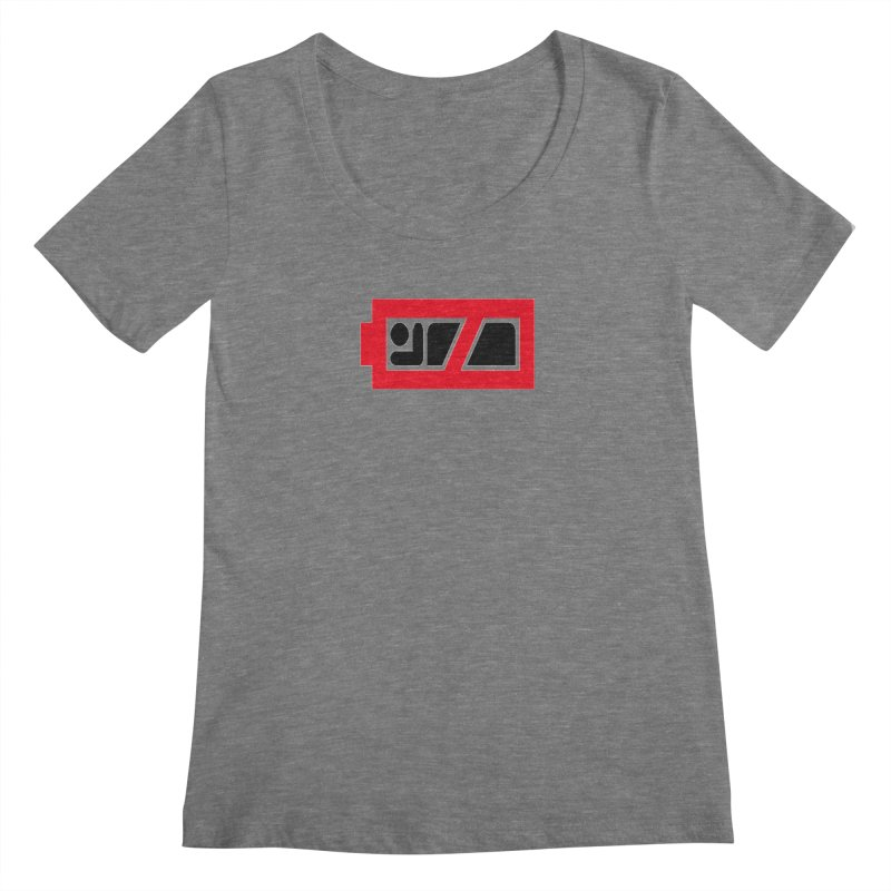 No Sleep Women's Regular Scoop Neck by Chicago Music's Apparel and Retail Shop