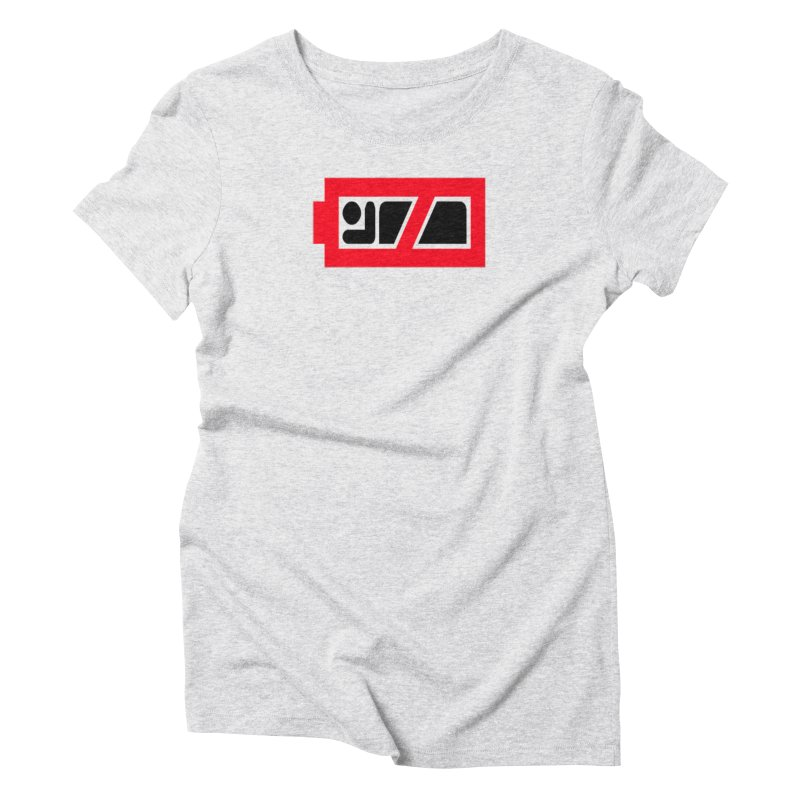 No Sleep Women's Triblend T-Shirt by Chicago Music's Apparel and Retail Shop