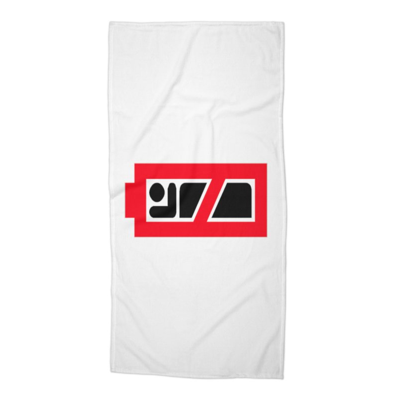 No Sleep Accessories Beach Towel by Chicago Music's Artist Shop