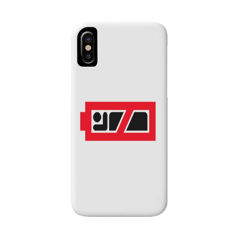 No Sleep Accessories Phone Case by Chicago Music's Apparel and Retail Shop