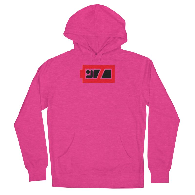 No Sleep Battery Men's Pullover Hoody by Chicago Music's Apparel and Retail Shop