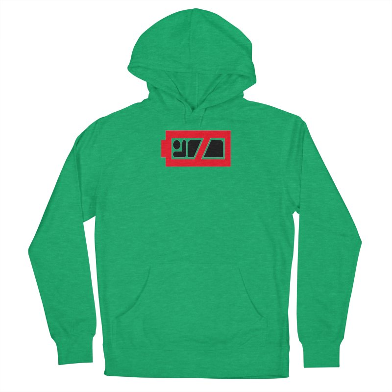 No Sleep Battery Women's Pullover Hoody by Chicago Music's Apparel and Retail Shop