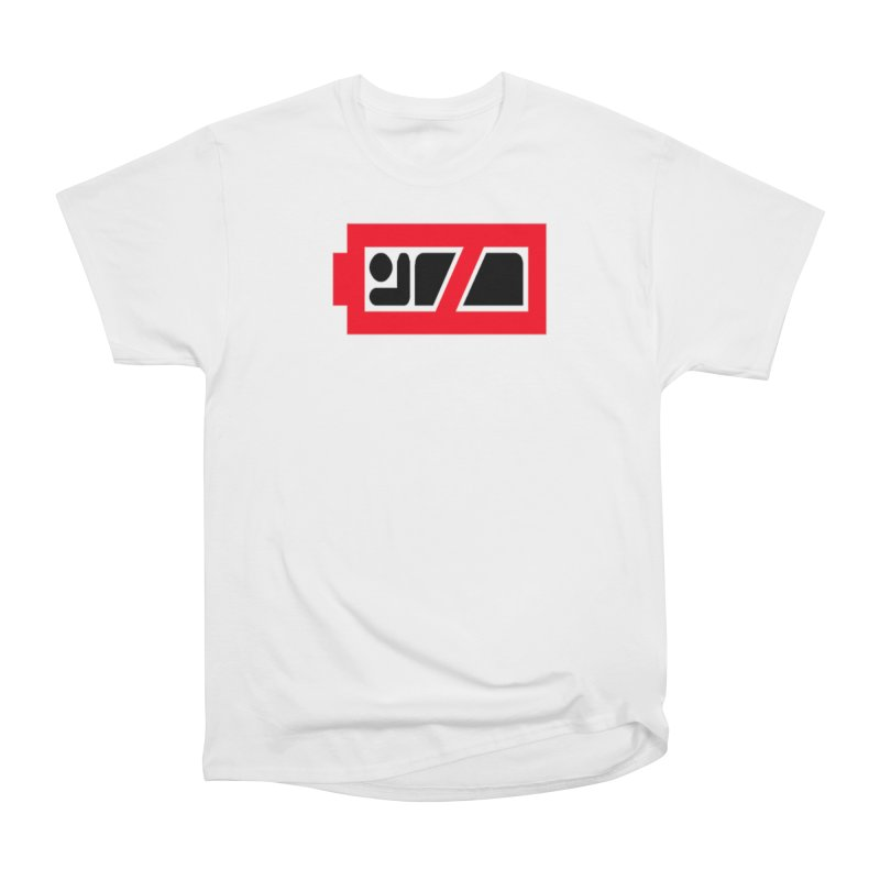 No Sleep Battery Men's T-Shirt by Chicago Music's Apparel and Retail Shop