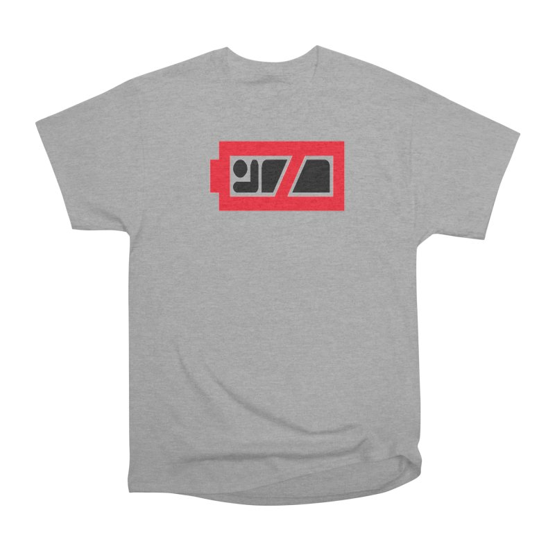 No Sleep Battery Women's Heavyweight Unisex T-Shirt by Chicago Music's Apparel and Retail Shop