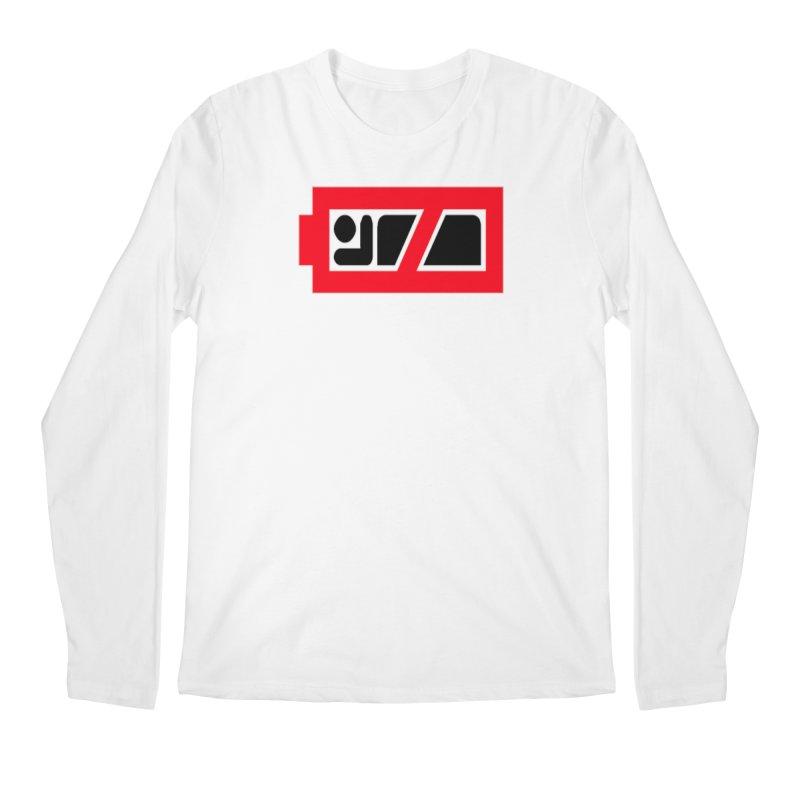 No Sleep Battery Men's Regular Longsleeve T-Shirt by Chicago Music's Apparel and Retail Shop