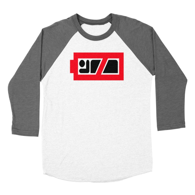 No Sleep Battery Men's Baseball Triblend Longsleeve T-Shirt by Chicago Music's Apparel and Retail Shop