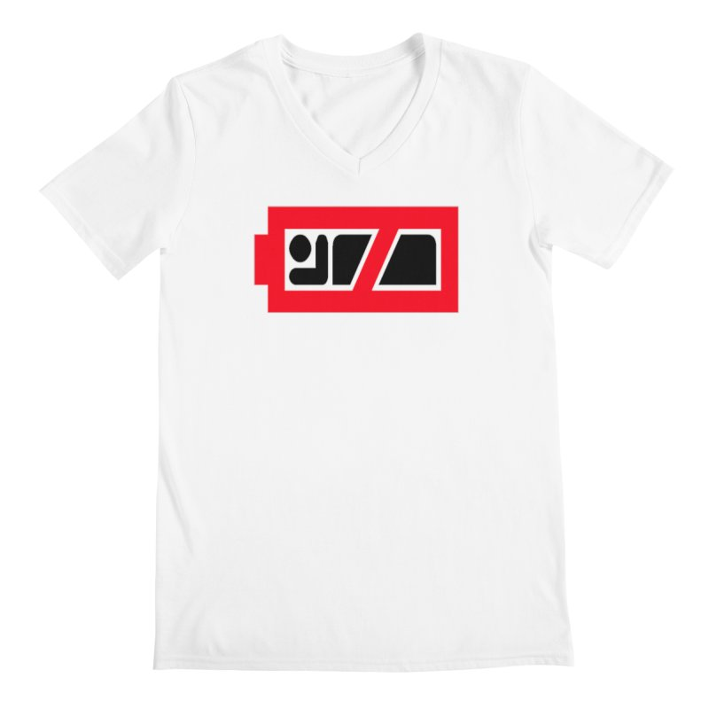 No Sleep Battery Men's V-Neck by Chicago Music's Apparel and Retail Shop
