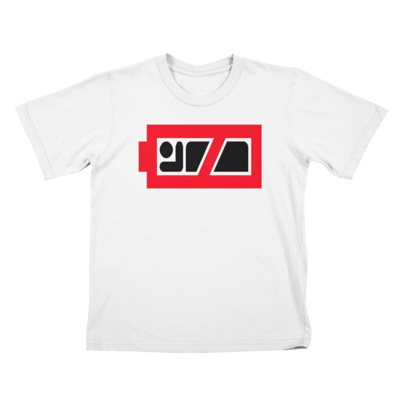 No Sleep Battery Kids T-Shirt by Chicago Music's Apparel and Retail Shop