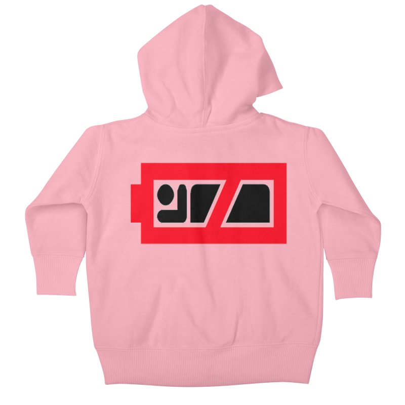 No Sleep Battery Kids Baby Zip-Up Hoody by Chicago Music's Apparel and Retail Shop