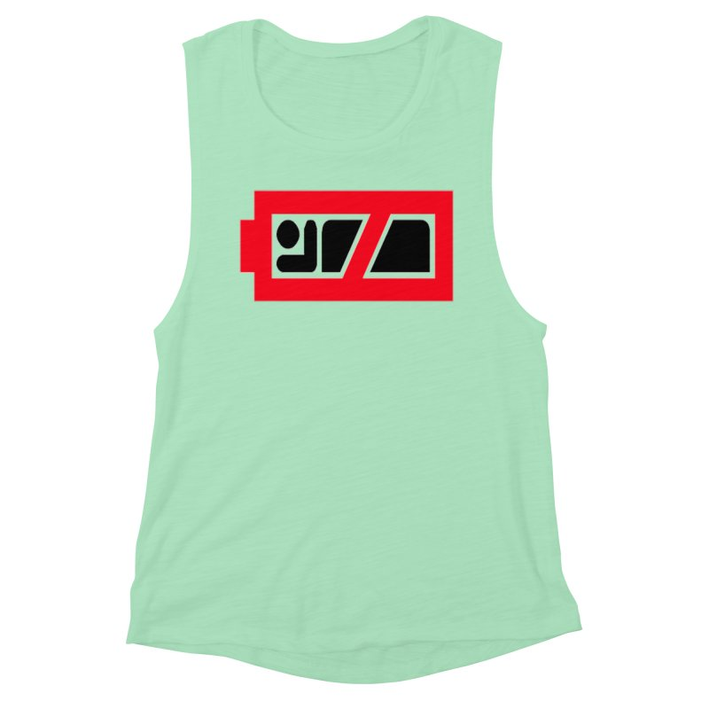 No Sleep Battery Women's Muscle Tank by Chicago Music's Apparel and Retail Shop