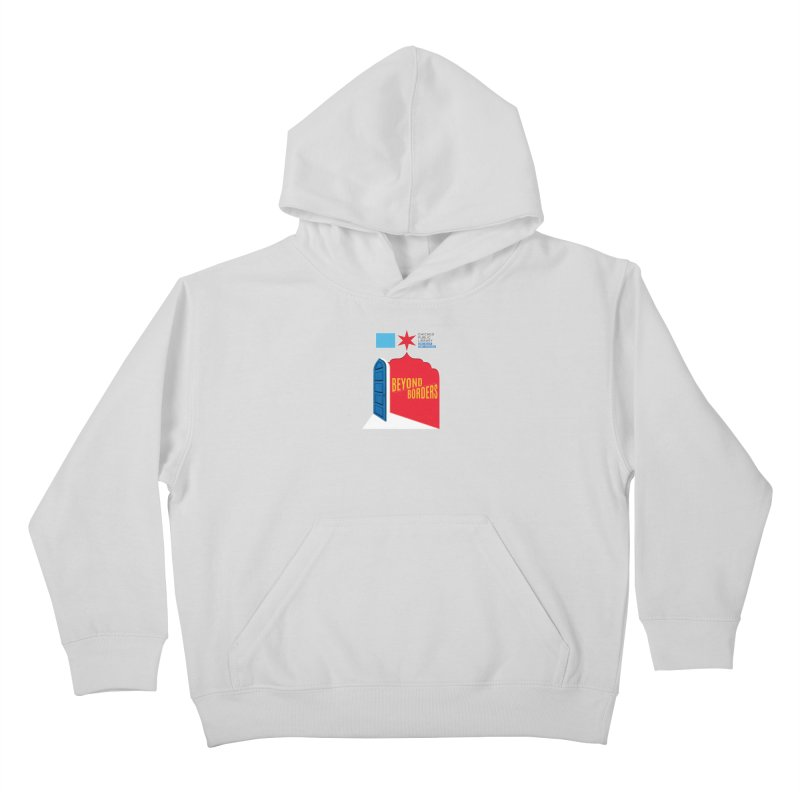 One Book, One Chicago 2020 Beyond Borders Door and Background Kids Pullover Hoody by Chicago Public Library Artist Shop