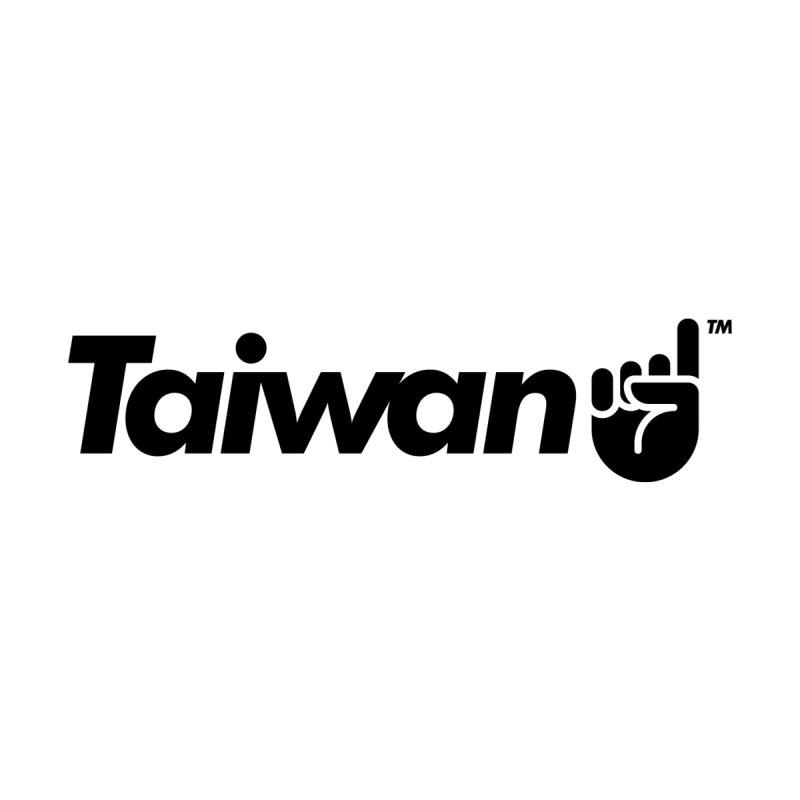 Taiwan #1 Men's T-Shirt by China Sucks™