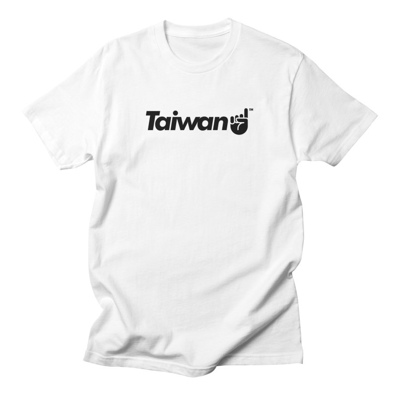 Taiwan #1 in Men's Regular T-Shirt White by China Sucks™