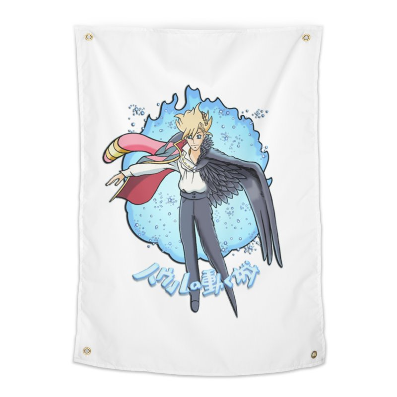 Howl the Wizard Fan Art Home Tapestry by ChrisCustoms