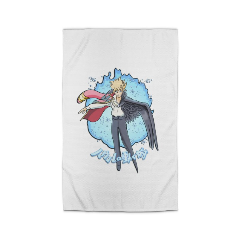 Howl the Wizard Fan Art Home Rug by ChrisCustoms