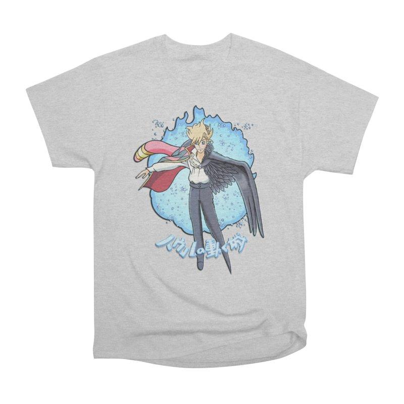 Howl the Wizard Fan Art Men's T-Shirt by ChrisCustoms