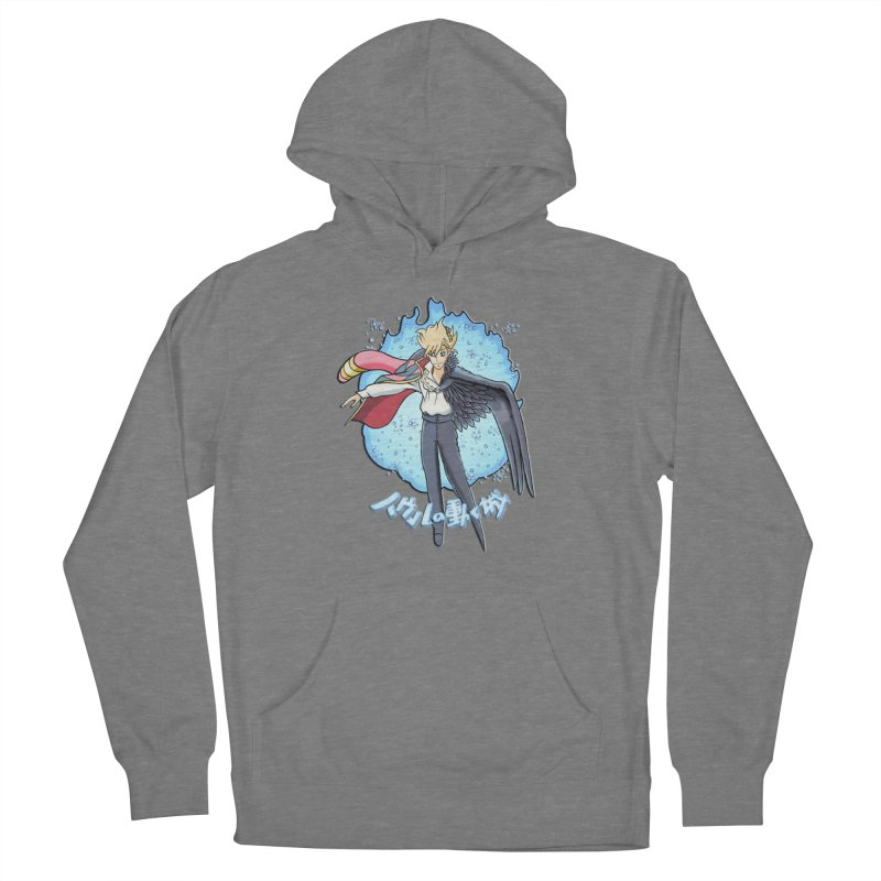 Howl the Wizard Fan Art Women's Pullover Hoody by ChrisCustoms