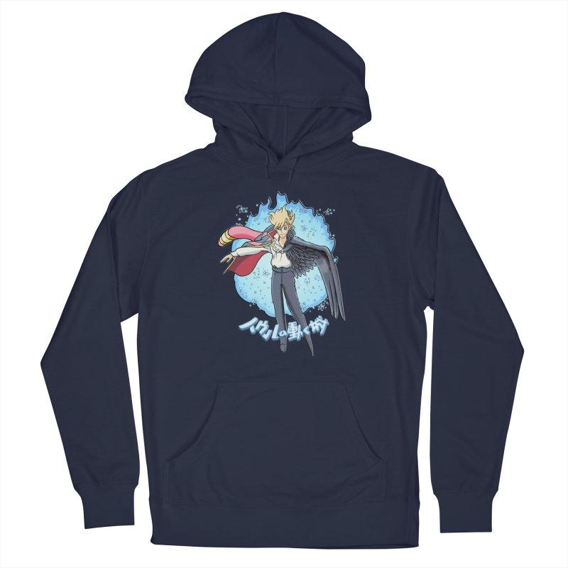Howl the Wizard Fan Art Men's Pullover Hoody by ChrisCustoms