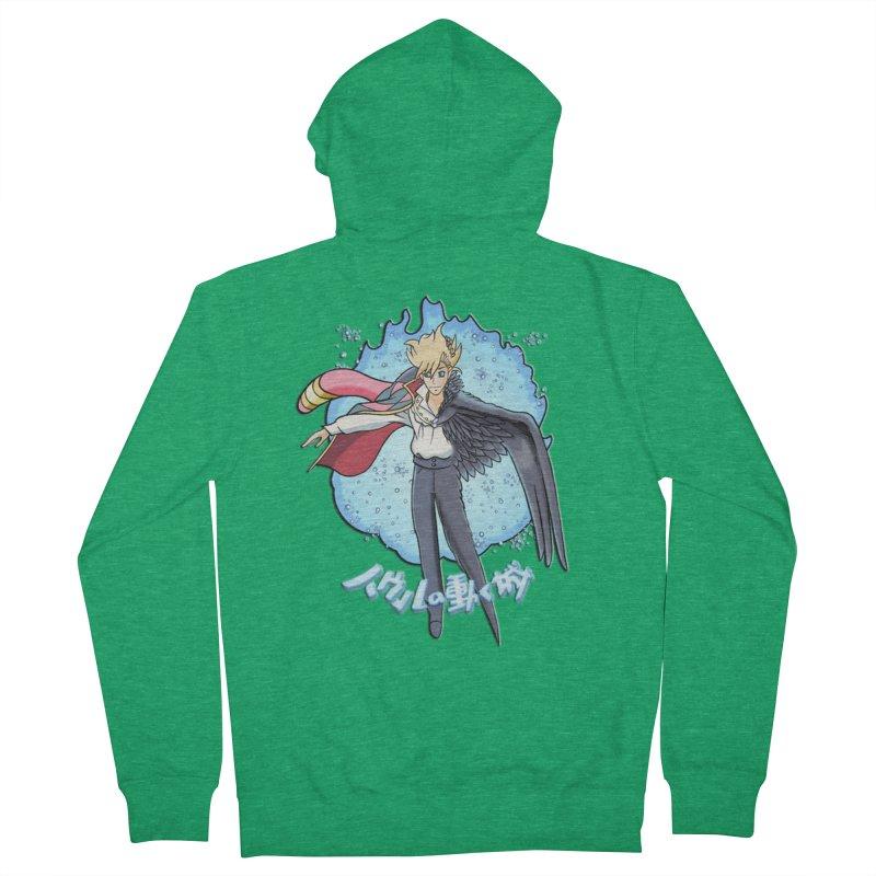 Howl the Wizard Fan Art Men's Zip-Up Hoody by ChrisCustoms