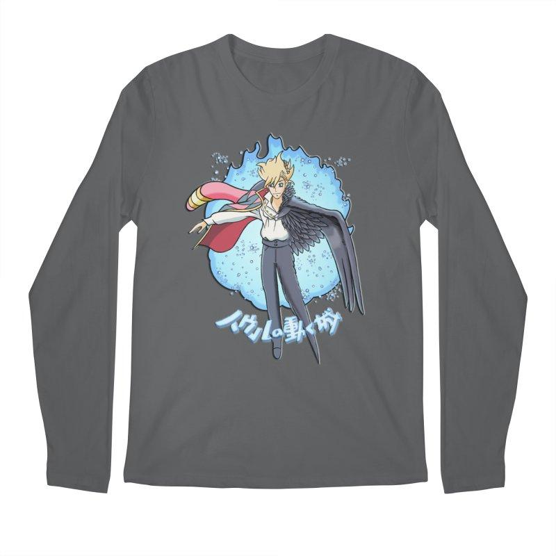 Howl the Wizard Fan Art Men's Longsleeve T-Shirt by ChrisCustoms